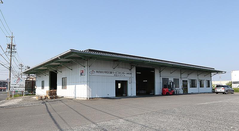 鈴鹿営業所