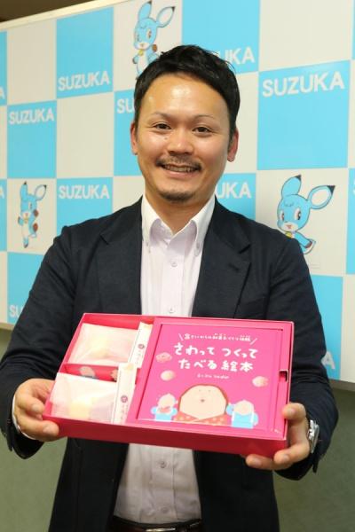 和菓子と本で笑顔に