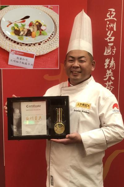 中国料理アジアシェフ大会で金賞