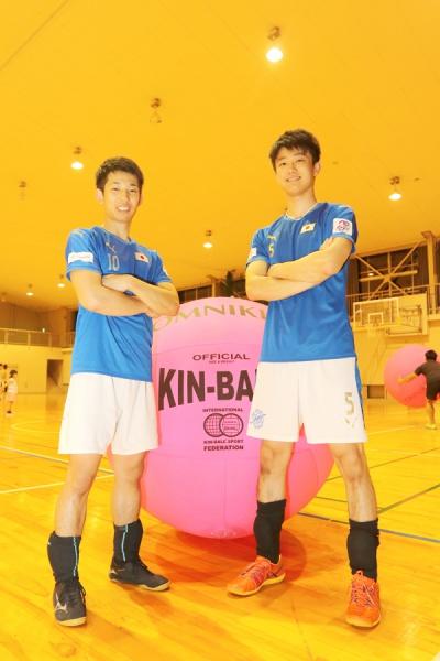 キンボールW杯日本代表に選出