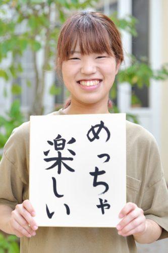 20/09/26 爽やかさん